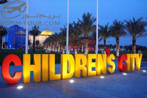 شهر بچه ها دبی