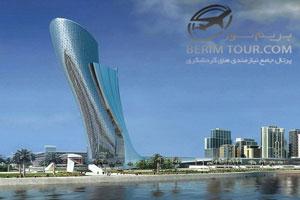 برج کاپیتال گیت ابوظبی