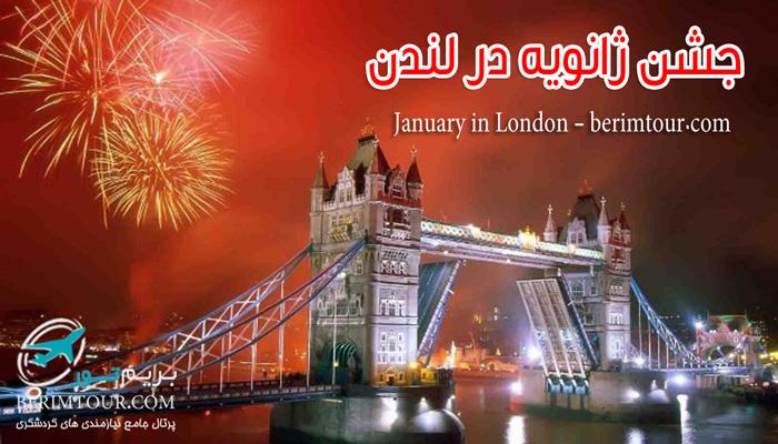 تور ژانویه لندن