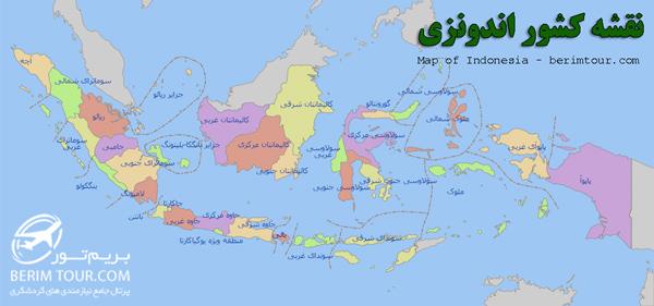 نقشه کشور اندونزی