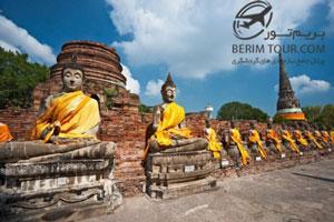 معبد چای مونگخون