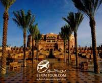 هتل امارات پالاس ابوظبی