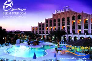 هتل روتانا ابوظبی