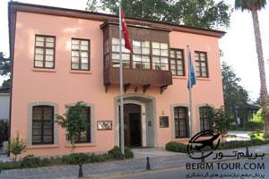 موزه آتاترک آنتالیا